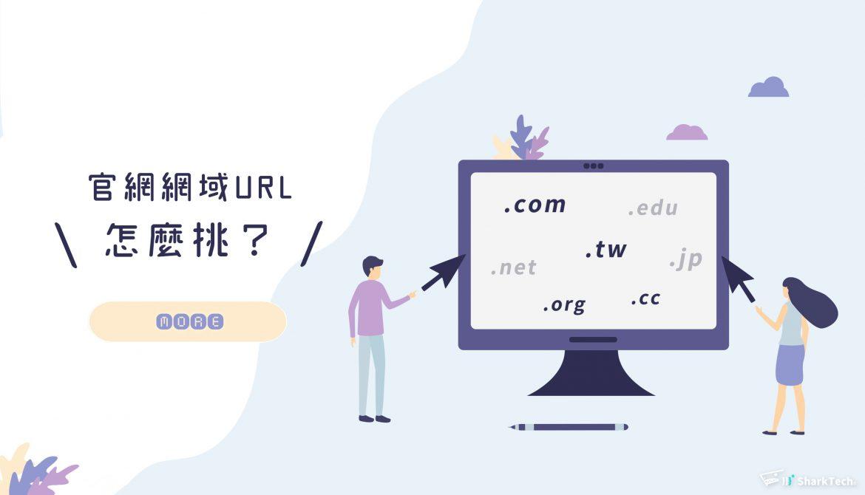 有關國家互聯網域名註冊的爭議